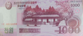 朝鮮民主主義人民共和国 未使用