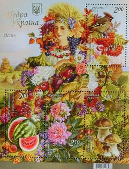 ウクライナ 4枚入り切手