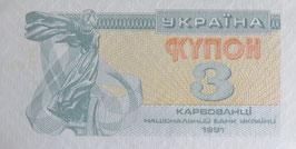 ウクライナ3カルボバーネッツ 未使用