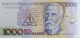ブラジル 未使用