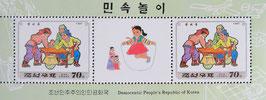腕相撲 韓国