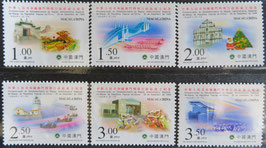 中華人民共和国澳門特別行政區成立記念