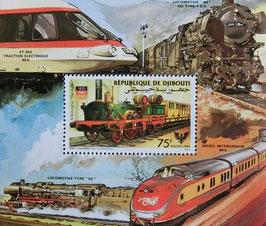 ジプチ共和国記念切手