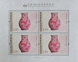 中国2009国際切手展