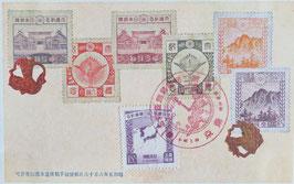 日郵便切手類模造通信