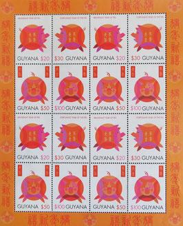 年賀切手 ガイアナ共和国