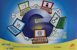 インターネットと電子商取引小型シート