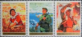 中華人民共和国成立25周年