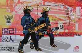 保安部隊ー消防局小型シート