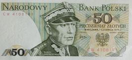 ポーランド国立銀行 未使用