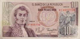 コロンビア共和国 未使用