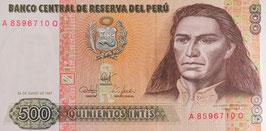 ペルー共和国 未使用