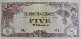 に号5ドル(マレー方面)