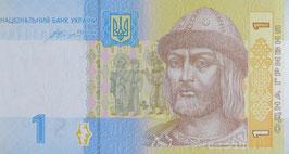 ウクライナ 未使用