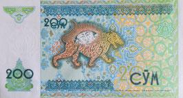 ウズベキスタン未使用