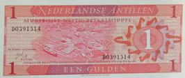 オランダ領アンティル 未使用