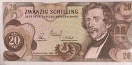 オーストリア共和国 未使用
