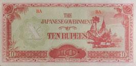 へ号10ルピー(ビルマ方面)