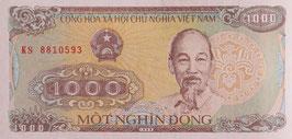 ベトナム 未使用