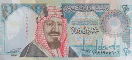 サウジアラビア王国 未使用