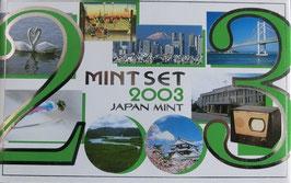 ミントセット(西暦2003年)
