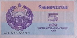 ウズベキスタン 未使用