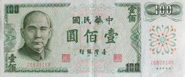 中華民国壱百圓 未使用