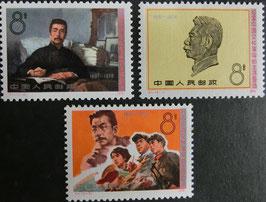 魯迅死去40周年
