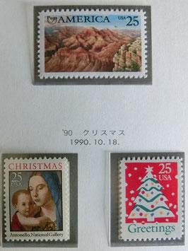 アメリカ・シリーズ・クリスマス