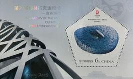 第29回オリンピック大会競技会場小型シート