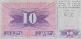 セルビア未使用