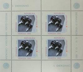ヴェネツィア切手