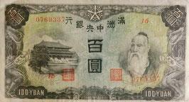 丙号券100円