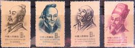 中国古代科学者
