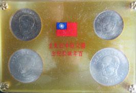 中国ミントセット2点銀貨入