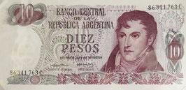 アルゼンチン共和国 未使用