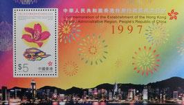 中華人民共和国特別行政成立記念