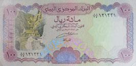 イエメン共和国 未使用