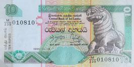 スリランカ民主社会主義共和国 未使用