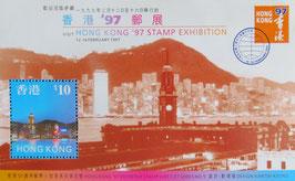 香港切手展