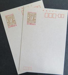 半銭印面 同郵便外務員