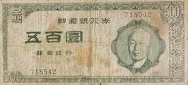 韓国銀行券 500圓