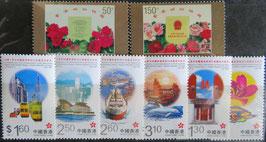 中国香港特別行政区成立・香港祖国復帰