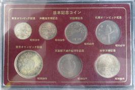 日本記念コイン1000円500円100円×5枚入り