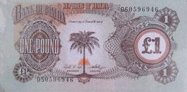 ビアフラ共和国 未使用