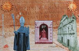 セントポール天主堂創建400周年