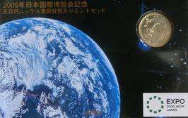 日本国際博覧会記念五百円ニッケル黄銅貨貨幣入りミントセット