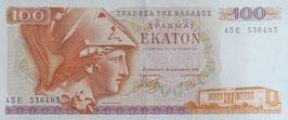 ギリシャ 未使用