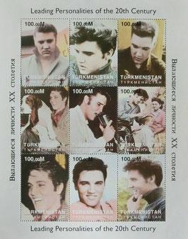 トルクメニスタン記念切手