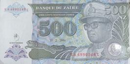 ザイール共和国 未使用